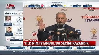 SON DAKİKA! Binali Yıldırım: İstanbul'da seçimi kazandık (31 Mart yerel seçimleri)