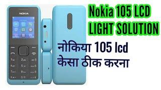 nokia 105  LCD Light solution -nokia 105 display light Way's   nokia rm-105 light problem solution