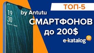Топ смартфонов до 15000 руб, лучшие смартфоны за 5000 грн, смартфон $200, хороший недорогой смартфон