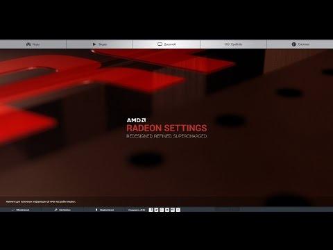 Видеокарта AMD Radeon R7 серии