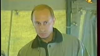Путин в 1999 году начало 2 ой чеченской войны