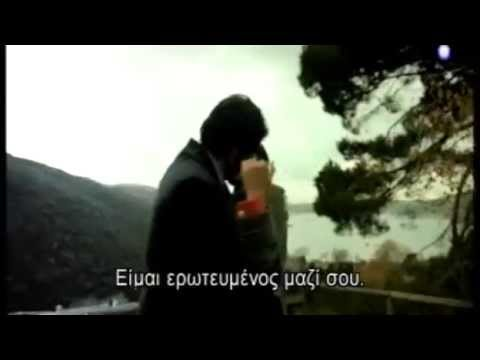 KARADAYI - GENERIC TRAILER ANT1 GREEK SUBS Travel Video