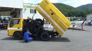 中古トラック 平成10年式 豊和工業 路面清掃車 HA75 作動テスト