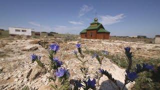 Свято-Троицкий храм. Село Кубанка