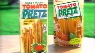 1993年 アルペン 貴島サリオ ファミリーマート 大事MANブラザーズバンド...