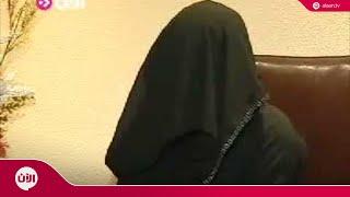 لينا  فتاة سعودية  ترو�...