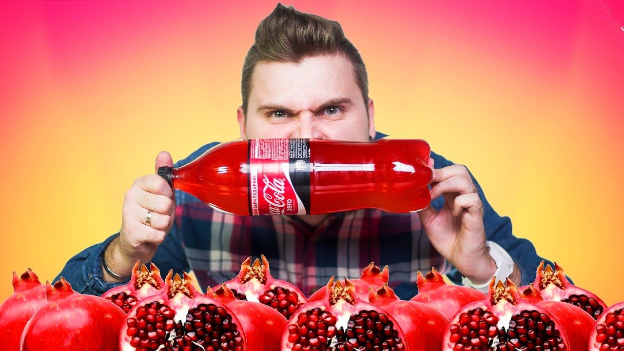 Кока кола новый вкус кока кола акция 2018 красноярск
