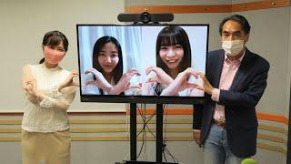 「ラジオiNEWS」木曜日、本日のパーソナリティは東京女子流の庄司芽生さんと山邊未夢さんが登場。「一律10万円給付と新たな課題」と題した解説などをお送りします。
