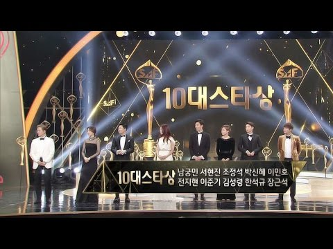 lee jong suk and park shin hye dating rumor