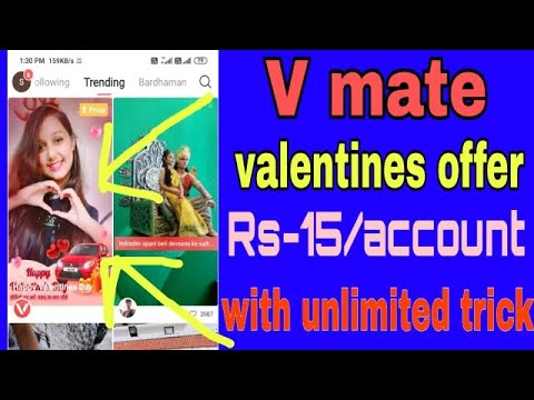 V-Mate Valentine's Day Special Offer,Per Number 15 Rs Paytm Cash,Unlimited Trick || part-2|| from YouTube · Duration:  6 minutes 11 seconds