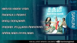 Sakuni Movie Full Songs (Telugu) Jukebox - Ft. Karthi, Pranitha