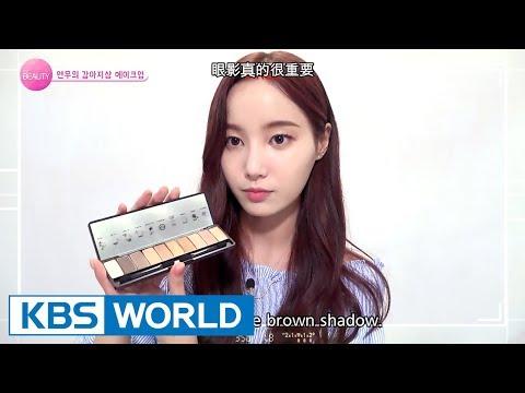 Yeonwoo's puppy eye makeup!! [The Beauty / 2017.09.01]