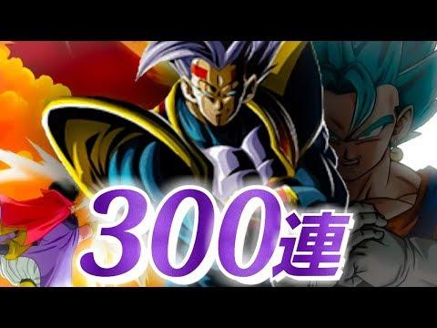 369300Dragon Ball Z Dokkan Battle