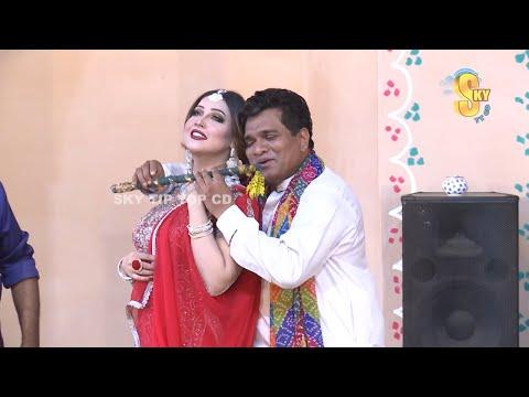 Naseem Vicky | Nawaz Anjam | Varda | Babbu Rana | Punjabi Stage Drama | Ranjha Ranjha Kardi | Comedy