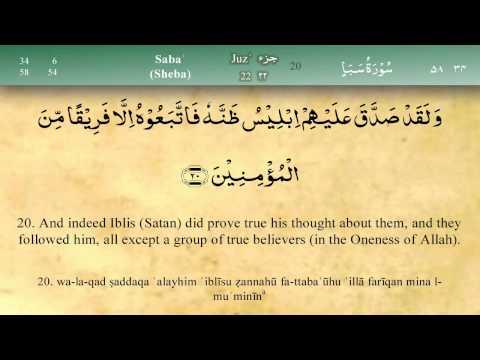 034   Surah Saba by Mishary Al Afasy (iRecite)