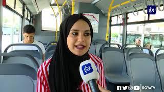 انتهاء العمل بالتسعيرة التشجيعية لباص عمان نهاية الشهر (30/7/2019)