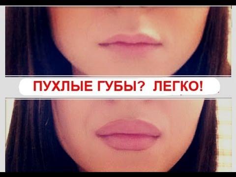 Розовая помада фото на губах