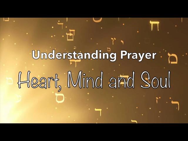 Understanding Prayer: Holy Words (8/10)