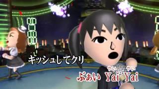 任天堂 Wii Uソフト Wii カラオケ U ぶぁい Yai Yai INGRY MONGRY Wii ...
