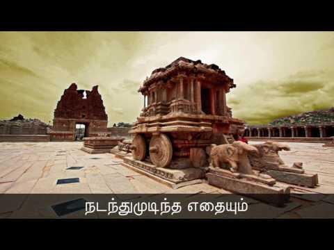 26-05-2017 தினம் ஒரு சிந்தனை - 347 | செந்தமிழன் சீமான்