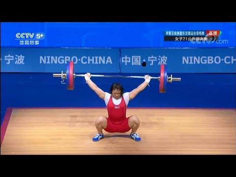 2019 Asian Weightlifting Championships 71kg Women Full