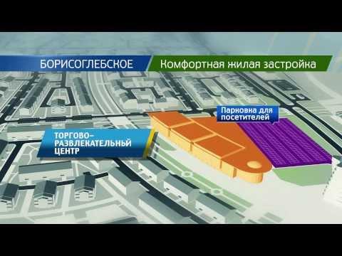 Купить земельный участок в Москве, продажа земли в Москве