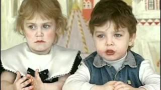 устами младенца-рассуждалки-враги