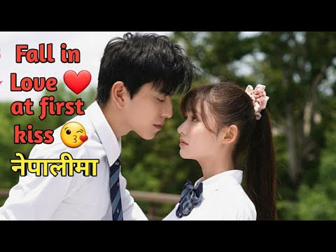 Download Fall in Love ❤️ at first kiss 😘 | Taiwanese Rom-Com in Nepali