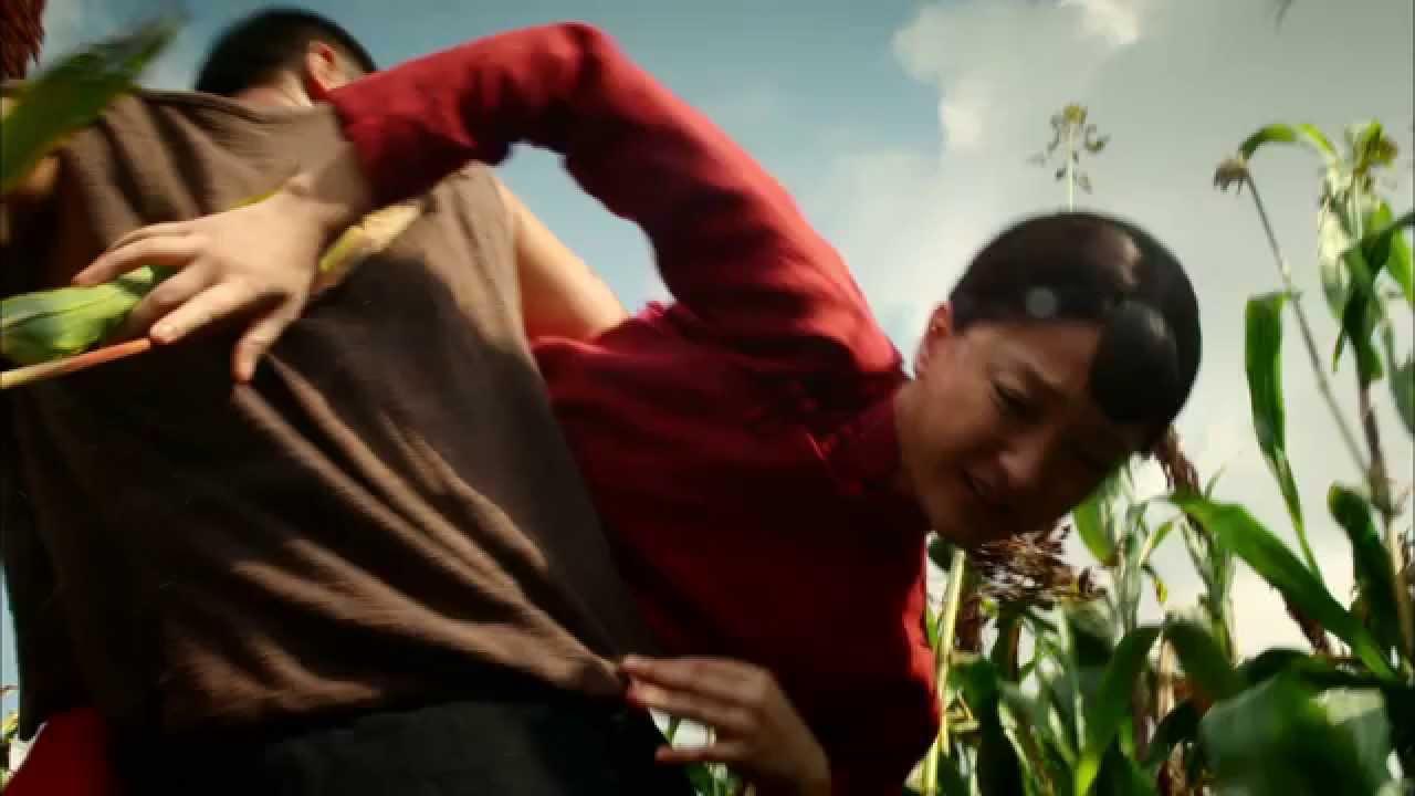 紅高粱 30mins Trailer