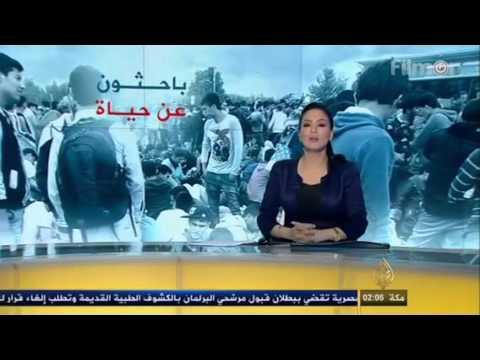 Al Jazeera Arabic   le journal partie 1