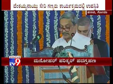 14 03 2017   23   TV9   Manohar Parrikar Sworn in as