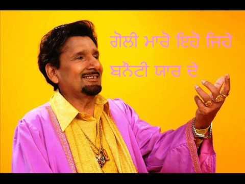 Kuldeep Manak | Banoti Yaar | Audio | Old Punjabi Tunes