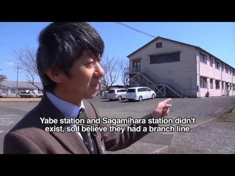 History of Sagami General Depot