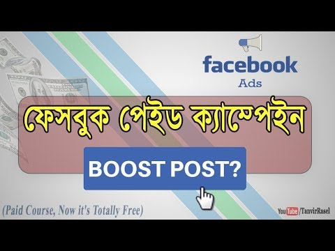 How to Setup Facebook Ads | Audience Research | FB Paid Campaign | FB Post Boosting