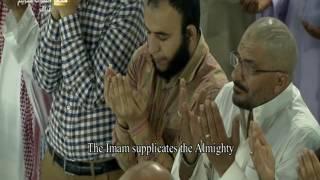 دعاء خاشع لقنوت ليلة 3 رمضان 1437 : الشيخ عبدالرحمن السديس