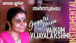 Arthunkale Palliyil song on Gayathri Veena.