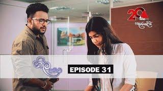 Neela Pabalu Sirasa TV 02nd July 2018 Ep 31 [HD] Thumbnail