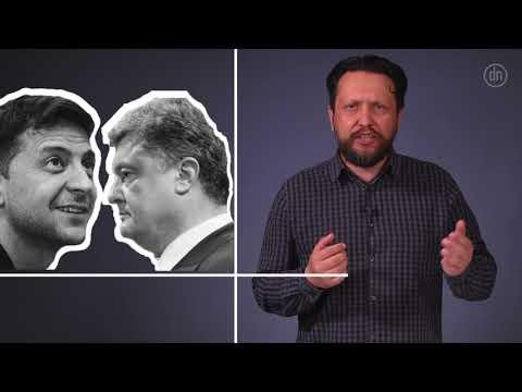 Как политический миф-технология управляет вами
