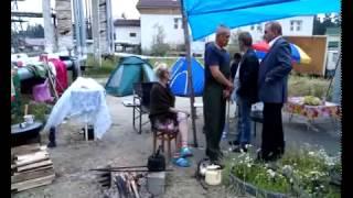 видео Работа : Вакансии - Республика Саха