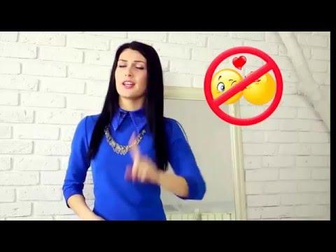 секс знакомства в любви. ru