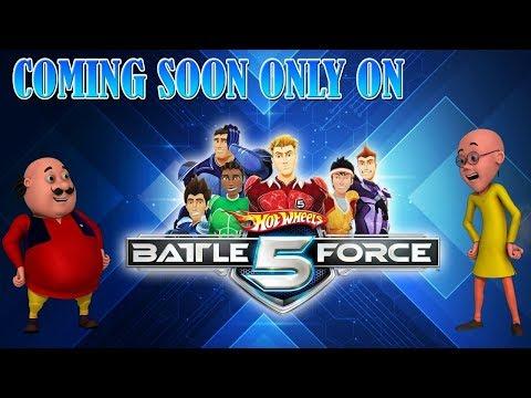 Motu Patlu Love Hot Wheels Battle Force Five! Do You? Coming Soon। By Only Cartoon