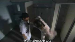 ROOKIES-卒業-預告(出自:市原隼人BBS) 市原隼人 動画 23