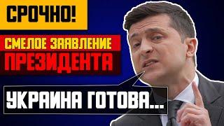 Украина готова защищаться | Джевелины заряжены, Байрактары в воздухе | Новости Украины
