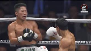 Nordine Oubaali vs Takuma Inoue 2019-11-07