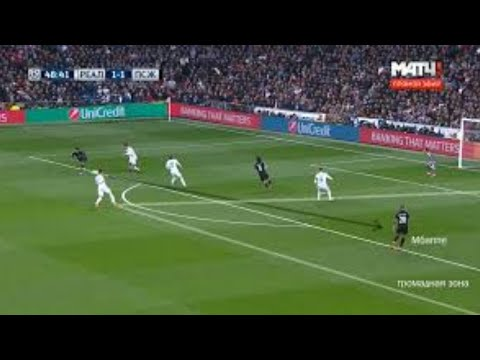 Match Real Madrid-PSG Champions League, 11/26/2019 22:00 P.m. Online Video Broadcast