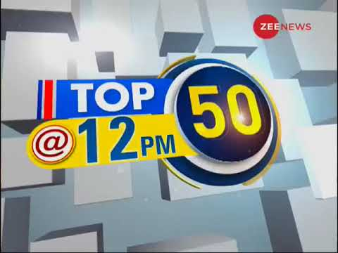 News 50: Watch top news stories of today, 16th April 2019