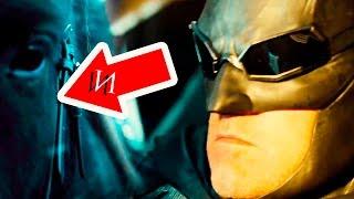 Лига Справедливости – первый трейлер. Казнить нельзя помиловать [Мнение/Обзор]
