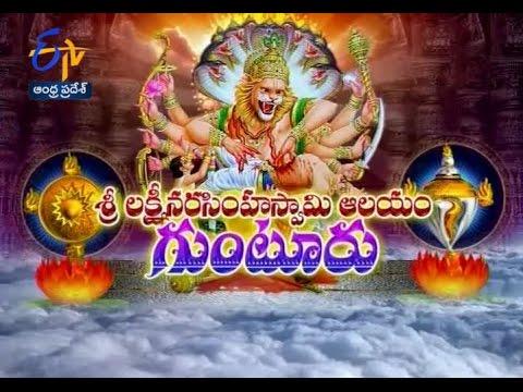 Teerthayatra - Sri Lakshmi Narasimha Temple, Guntur - 7th May 2016 - తీర్థయాత్ర – Full Episode