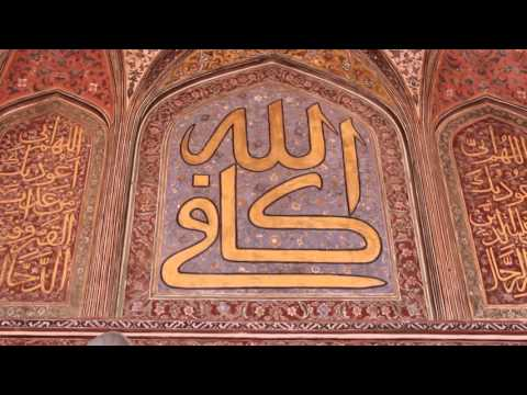 Wazir khan mosque documentary