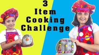 3 Item Cooking Challenge || #KidsActivity #Fun Chocolate Cake || #AayuAndPihuShow